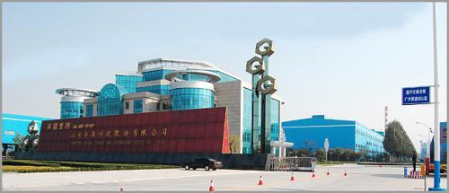 山东金晶科技股份有限公司