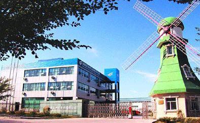 新疆金风科技股份有限公司