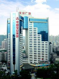 中国宝安集团股份有限公司