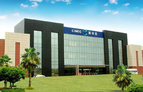 上海斯米克建筑陶瓷股份有限公司