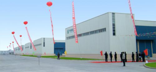 宁夏银星能源股份有限公司