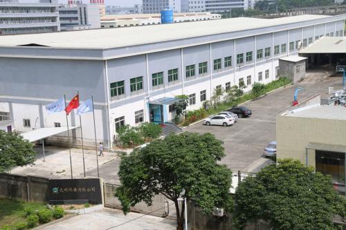 东莞天明环保节能设备有限公司