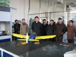 新型陶瓷纤维及其复合材料国防科技重点实验室