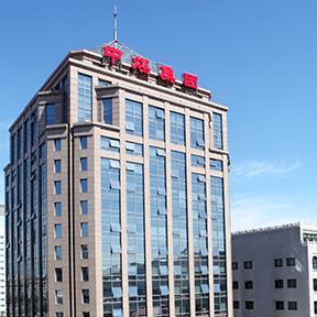 中国中煤集团公司
