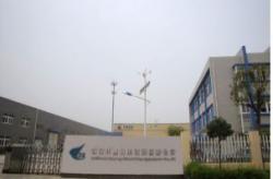 浙江华鹰风电设备有限公司