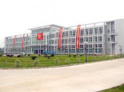 珠海华冠科技股份有限公司