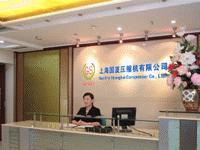 上海国厦压缩机有限公司