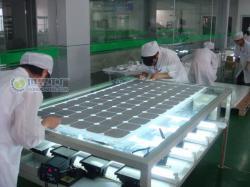 东安县杜豪节能科技