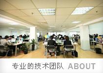 北京奥利诺科技有限公司