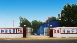 河南天格生物质能源有限公司