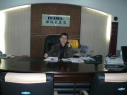 佛朗克电子(上海)有限公司