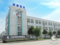 江苏启澜激光科技有限公司