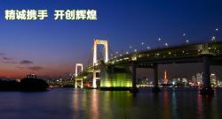 扬州瑞云太阳能科技有限公司