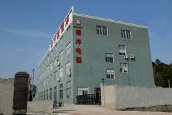 宁波市照洋电器有限公司