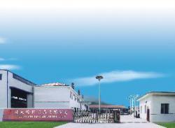 宁波燎阳灯具有限公司