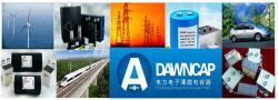 深圳市天明伟业电子无限公司