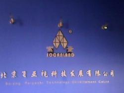北京飞亚视科技发展有限公司