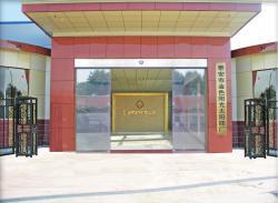 泰安市泰山区金色阳光太阳能热水器厂