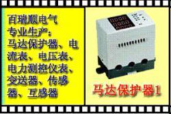 百瑞顺(北京)电气有限公司