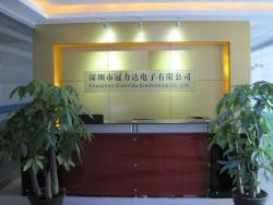 深圳市冠力达电子有限公司