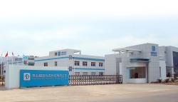 德泓(福建)光电科技有限公司