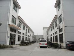 上海翼悾机电有限公司