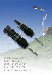 东莞市新金阳光电科技有限公司