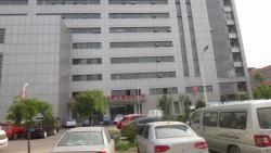 天津伏科思新能源科技有限公司