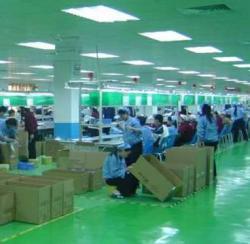 丰庆科技(深圳)有限公司
