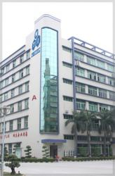 深圳市科晶智达科技有限公司总部