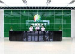 江西开昂新能源科技有限公司
