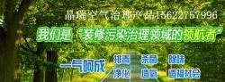 晶瑞广州新材料有限公司