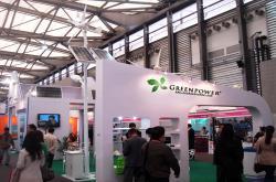 广州绿欣发电机有限公司
