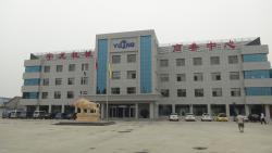 济南市中鲁新能源有限公司