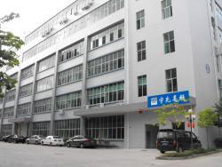 深圳市宇光高科新能源技术有限公司