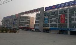上海际秋橡塑制品有限公司(江苏)