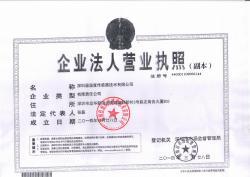 深圳温湿度传感器技术有限公司