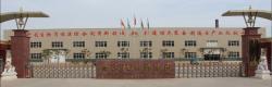 郑州金土地能源科技有限公司