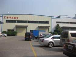 深圳市金牛头塑胶制品有限公司
