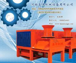 河南鑫洋机械设备有限公司