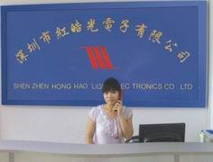 深圳市红皓光电子有限公司