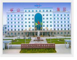 河南省新乡市矿山起重机有限公司