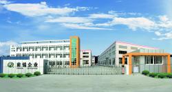 宜兴市前锦炉业设备有限公司