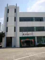 东莞市星火太阳能科技有限公司