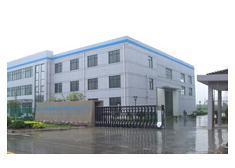 江山涌金交通设备销售中心