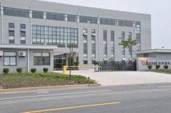 上海安科瑞电源管理系统有限公司