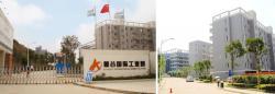 湖南合一能源科技有限公司