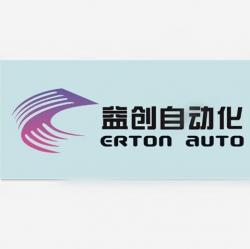 深圳市益创自动化工程有限公司