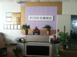 深圳普顿电力设备有限公司