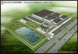 联合优发生物质能源徐州有限公司